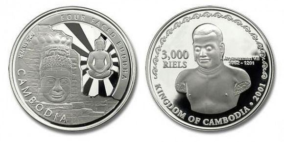 coin16