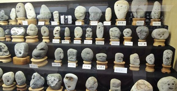 Fantastic museum of rocks that look like faces