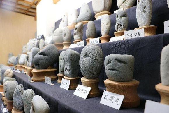rocks that look like faces in Japan