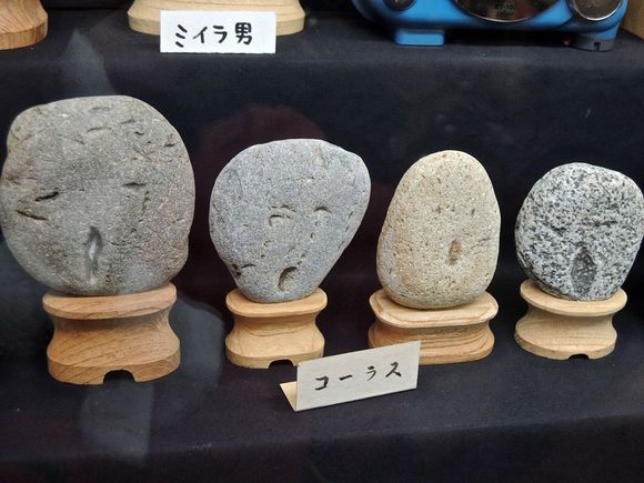rock faces
