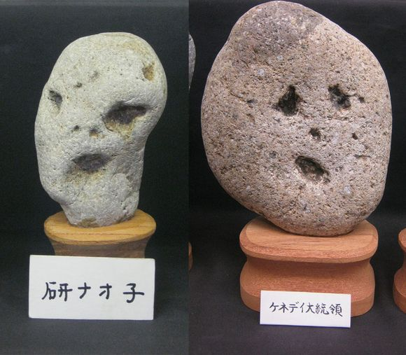 alien rock faces
