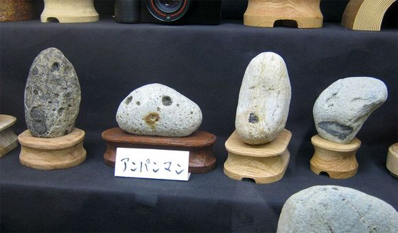 Rocks that look like faces Japan
