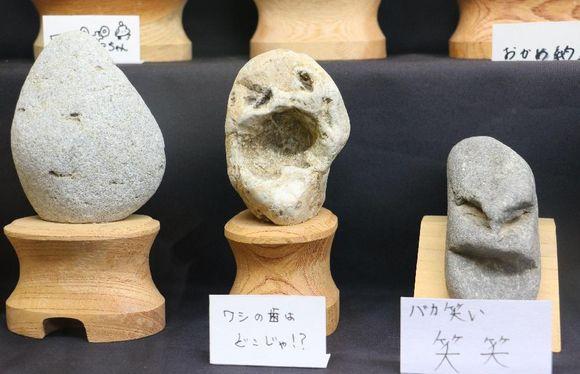 Rocks that look like faces Japan