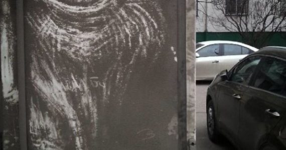 Amazing dust drawings on cars and trucks